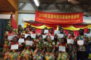 Overseas Traning Course On Chinese Language For Vanuatu -2018